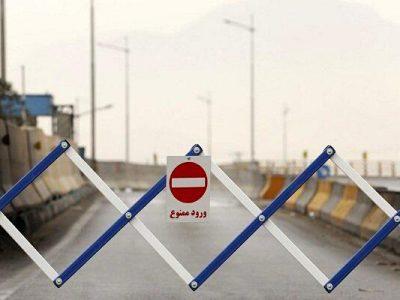 سفر از فردا ممنوع است خودروهای متخلف جریمه می شوند