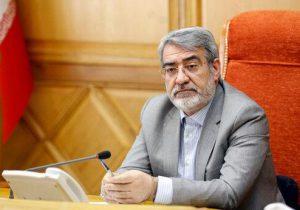 انتخابات از ساعت ۷ صبح تا ۱۲ شب در روز ۲۸ خرداد برگزار می شود| امکان تمدید رای گیری تا ۲ بامداد