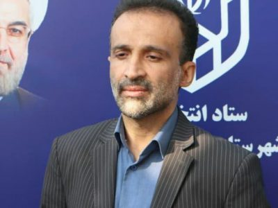 ابراهیم نجفی نماینده منتخب آستانه اشرفیه در مجلس شد