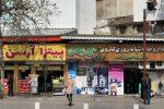جزئیات جدید از ماجرای تخریب ساختمان اولین داروخانه شبانهروزی ایران در رشت