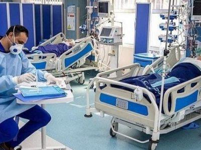 پر شدن ظرفیت بخش ICU بیمارستانهای گیلان؛ وضعیت ۱۶۰ بیمار وخیم است