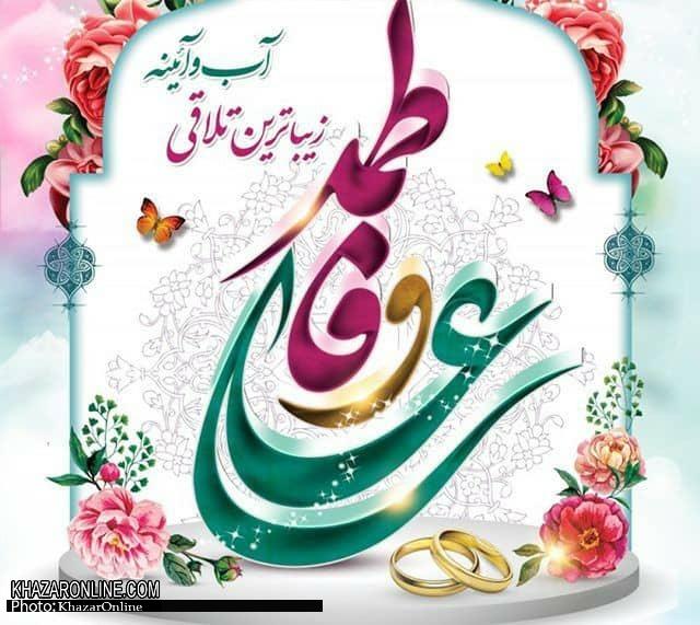 مدافعان حریم عفاف