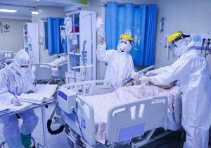 ثبت ۱۵ فوتی کرونایی طی یک روز در گیلان | حال بیش از ۲۷۰ بیمار بستری وخیم است