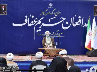 اجتماع بزرگ بانوان گیلانی در مراسم مدافعان حریم عفاف وحجاب