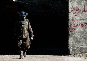 تعلیق موقت معدنخواری!   ماجرای واگذاری ۶ هزار معدن در کشور چیست؟