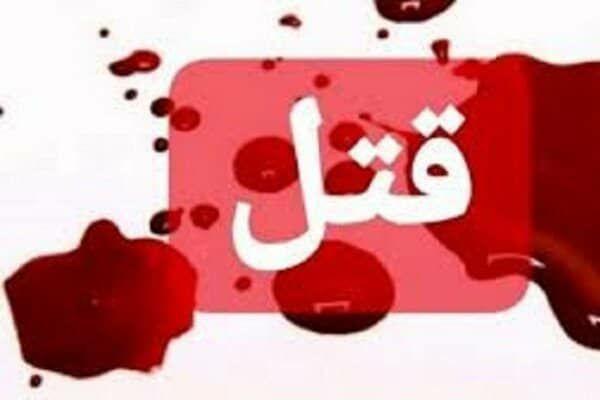دستگیری قاتل در کمتر از ۸ ساعت