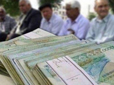جزئیات تازه از تغییرات ۱۴ ماه پرداختی بازنشستگان | افزایش دوبرابری میانگین حقوق
