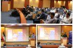 جلسه هماهنگی با بسیج کارمندان استان بمنظور اجرای رزمایش سراسری پایش مصرف برق