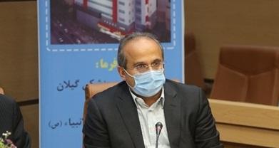 با عقد قرارداد دانشگاه و قرارگاه سازندگی خاتم الانبیاء (ص)   حمایتهای بیشائبه دکتر نوبخت در جهت توسعه زیرساختهای بهداشت و درمان گیلان