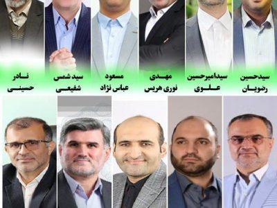 رئیس و اعضای هیات رئیسه شورای شهر رشت انتخاب شدند