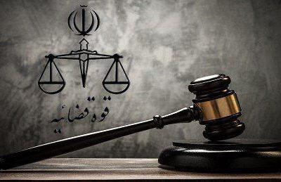 طبق اطلاعیه منتشر شده؛ آزمون وکالت مرکز وکلای قوه قضائیه به تعویق افتاد