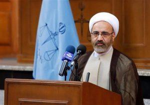 بررسی موضوع انتشار تصاویر زندان اوین   هنوز قضیه خیلی روشن نیست