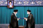 آیین تنفیذ سیزدهمین دوره ریاست جمهوری اسلامی ایران