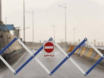 تمامی ورودیهای گیلان بسته شد | خروج از گیلان همچون ورود به استان ممنوع است