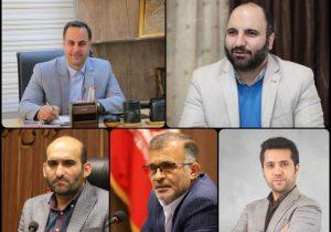 پنج عضو شورای شهر رشت در کمیسیون ماده صد معرفی شدند