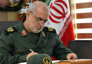 پیام تبریک فرمانده سپاه قدس گیلان به مناسبت روز خبرنگار