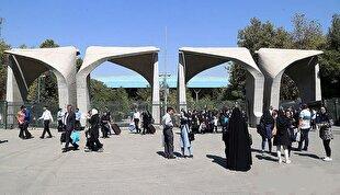 ضد و نقیض گویی مسئولان درباره بازگشایی دانشگاهها   آموزشها حضوری یا مجازی؟