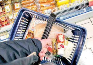 افزایش بیسابقه قیمت کالاهای اساسی | ۴۵ هزار تومان یارانه برای خرید چه چیز کافی است؟