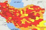 ۷ شهرستان گیلان در وضعیت نارنجی کرونایی