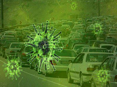 آتش زیر خاکستر کرونا با ۳۰۰۰ آلودگی روزانه در گیلان | شاهد افزایش مسافرتها هستیم