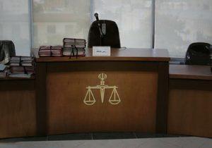 آشنایی با مراحل احضار متهم به دادسرا؛ غیبت متهم چه زمانی موجه است؟