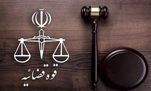 محکومیت قضایی رئیس یک هیئت ورزشی استان