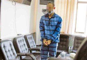 توقف حکم اعدام آرمان در آخرین ساعات