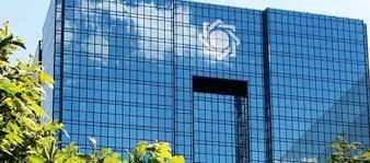 جدال بدهکاری بین بانک مرکزی و دولت پایان می یابد؟