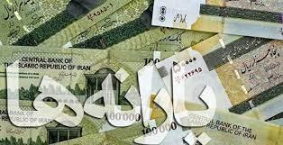 جزییات یارانه جدید ۲۰۰ هزار تومانی   زمان و مبلغ پرداخت سه یارانه جدید